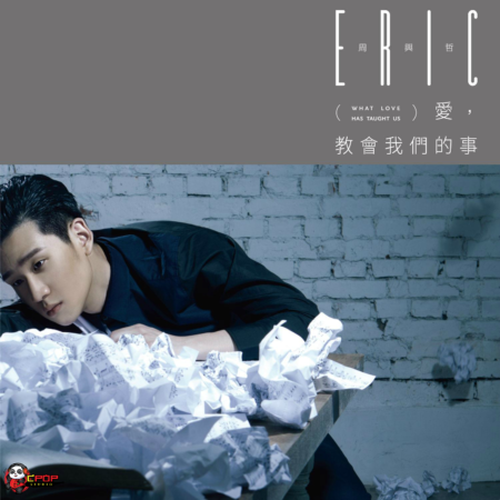 Eric Chou - What Love Has Taught Us