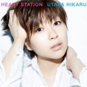 Hikaru Utada - Heart Station