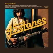 Kazuyoshi Saito - 45 Stones