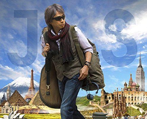 Shogo Hamada - Journey of a Songwriter