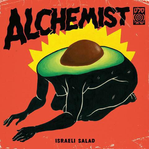The Alchemist - Israeli Salad