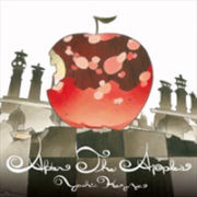Kazuya Yoshii - After The Apples