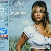 Beyoncé - B'day [Japan Bonus Track]