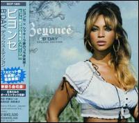Beyoncé - B'day [Japan Bonus Track]