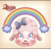 Atreyu - Best of Atreyu