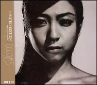 Utada Hikaru - Deep River/Colors [Two Pack]