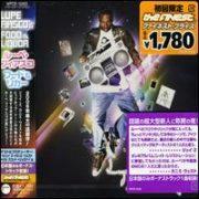 Lupe Fiasco - Food and Liquor [Bonus Track]