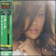Rihanna - Girl Like Me [Japan Bonus Tracks]