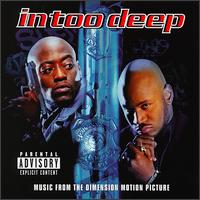 Original Soundtrack - In Too Deep [Original Soundtrack]