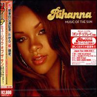 Rihanna - Music of the Sun [Bonus DVD]