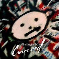 Various Artists - (Ahk-Toong Bay-Bi) Covered