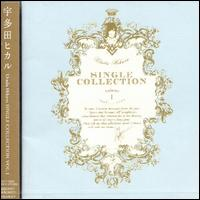 Hikaru Utada - Single Collection Vol. 1