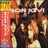 Bon Jovi - These Days [Japan Bonus Tracks]