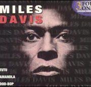 Miles Davis - Tutu/Amandla/Doo-Bop