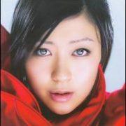 Hikaru Utada - Ultra Blue