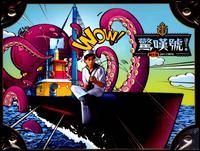 Jay Chou - Vol. !! [CD/DVD]