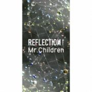 Mr. Children - REFLECTION {naked} -- CD + DVD + USB flash disc